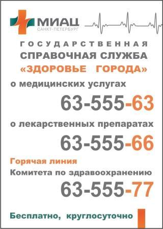 10-я городская детская поликлиника г минска